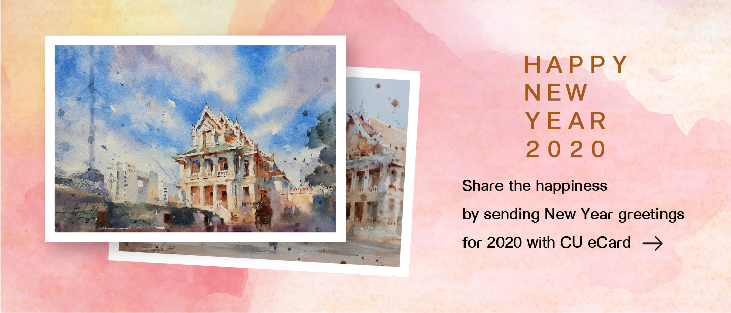 Happy New Year 2020 - Share the happiness by sending New Year greetings for 2020 with CU eCard