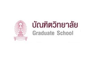 21_Graduate_School