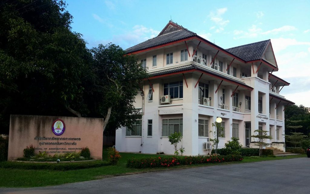 School of Agricultural Resources