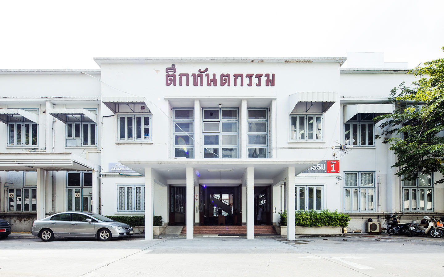 Faculty of Dentistry
