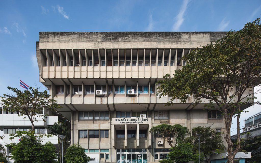 Faculty of Veterinary Science