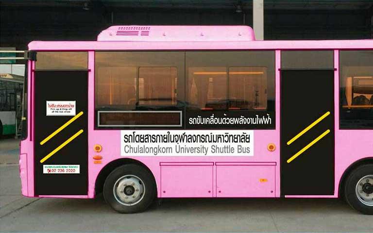 CU Shuttle Bus