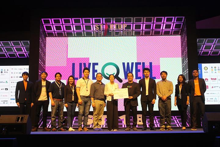 """ผลงานวิจัยจุฬาฯ """"ใบกะเพรา-สวิมมิ่งแคร์"""" ได้รับรางวัลในงาน Startup Thailand 2018"""