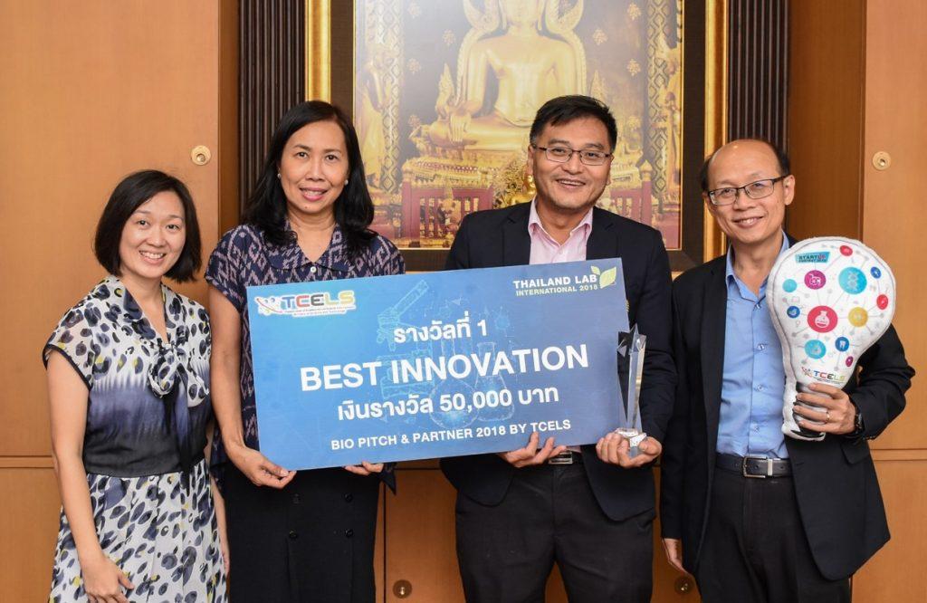 ใบกะเพรา-สวิมมิ่งแคร์ ได้รับรางวัล Best Innovation  ในงาน Thailand Lab International 2018