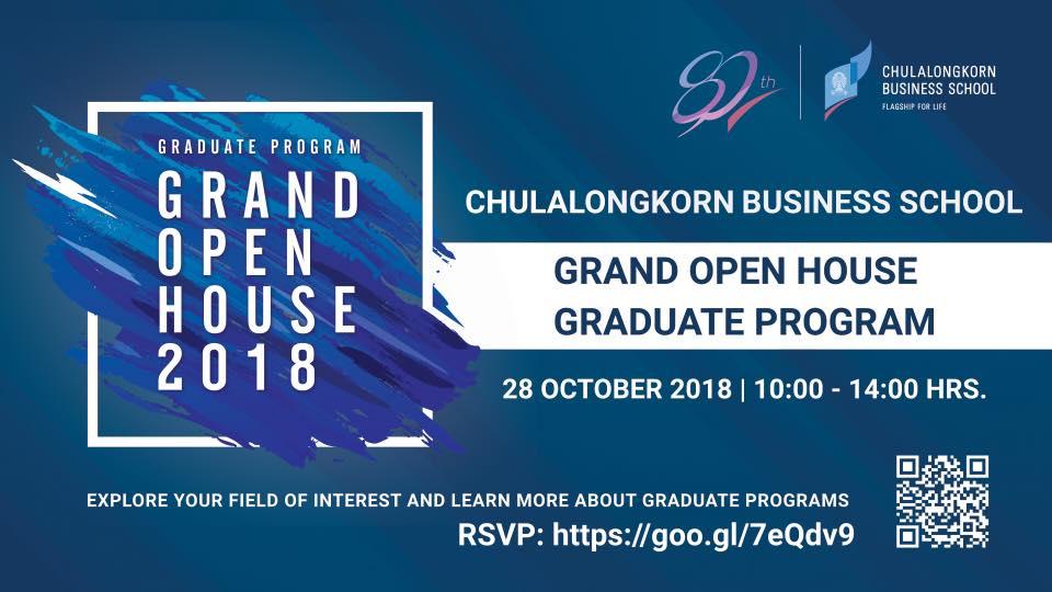 Grand Open House 2018 เปิดบ้านป.โท ป.เอก Chulalongkorn Business School