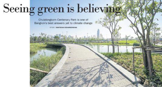 Seeing green is believing