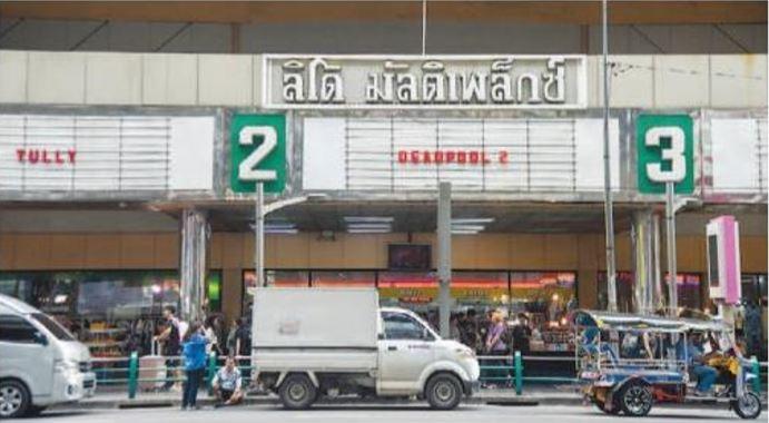Central Bangkok cinema to become arts and culture hub