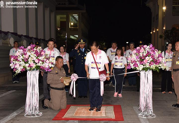 """สมเด็จพระเทพรัตนราชสุดาฯ สยามบรมราชกุมารีเสด็จฯ งานเดิน-วิ่งการกุศล """"อักษรฯ จรัล 102"""""""