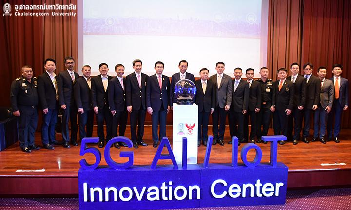 """พิธีเปิด """"ศูนย์ 5G AI / IoT Innovation Center"""""""