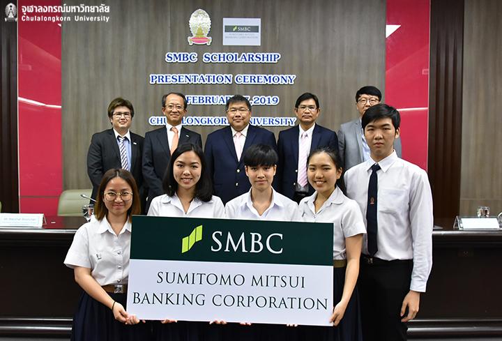 พิธีมอบทุนการศึกษา มูลนิธิธนาคาร SMBC