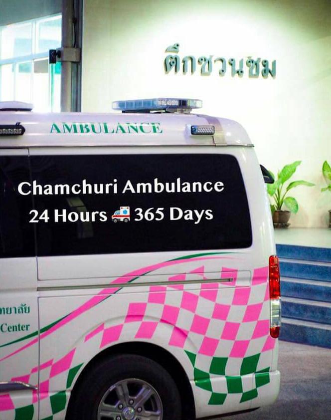 """Chamchuri Health Service 24 Hours 365 Days""  โดยศูนย์บริการสุขภาพแห่งจุฬาฯ"