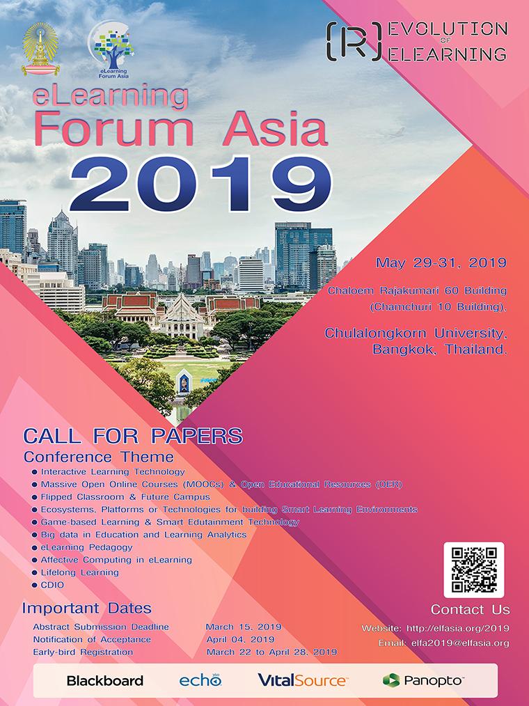 ประชุมวิชาการนานาชาติ eLearning Forum Asia 2019