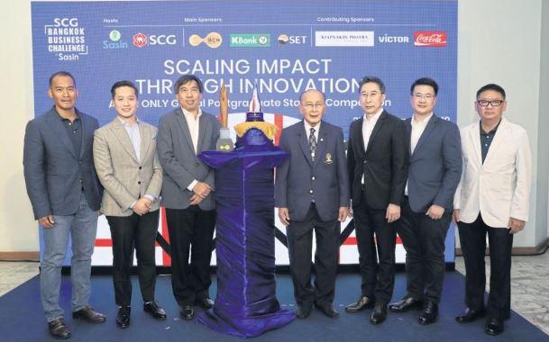 Photo News: Column SOCIAL SCENE: NEW CHALLENGE