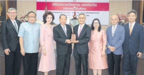 Photo News: SOCIAL SCENE: AWARD PRESENTATION