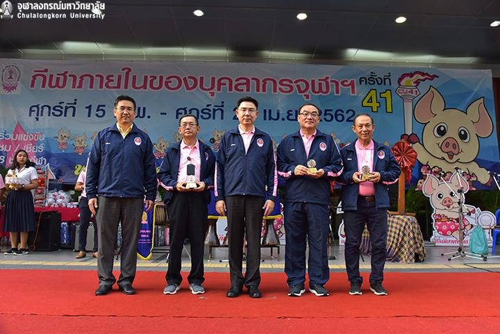 พิธีปิดกีฬาบุคลากรจุฬาฯ ครั้งที่ 41 ประจำปี 2562