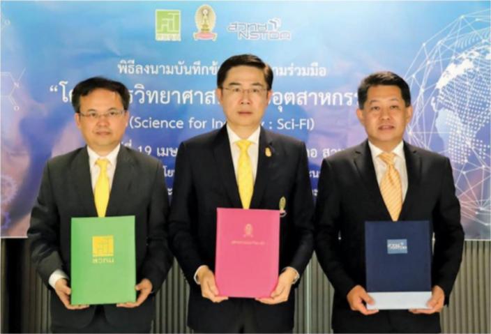 Photo News: Column TRADE Talk: STI, Chulalongkorn University, and NSTDA unveil tailormade labour systems