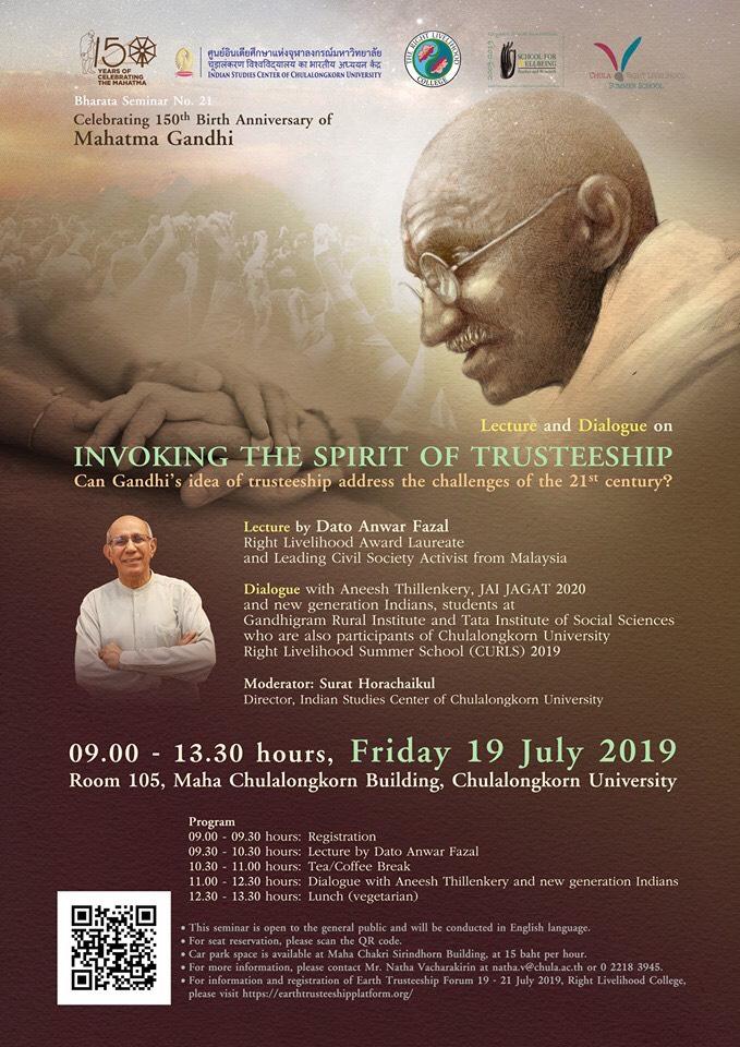 Celebrating 150 Years of Mahatma Gandhi