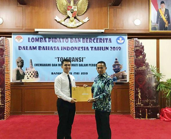 นิสิตคณะเศรษฐศาสตร์ จุฬาฯ ชนะการแข่งขันกล่าวสุนทรพจน์ภาษาอินโดนีเซีย