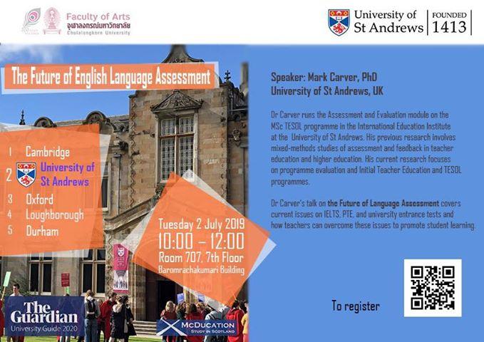 """การบรรยาย เรื่อง """"The Future of English Language Assessment"""""""