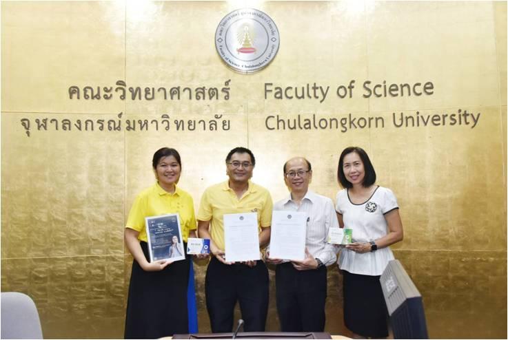 Embaze® และ All-Zeal® นวัตกรรมใหม่ทางด้านทันตวัสดุ ผลงานคณาจารย์จุฬาฯ กลุ่ม 4Ds project ได้รับการขึ้นบัญชีนวัตกรรมไทย