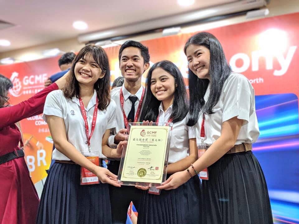 ทีมนิสิตจุฬาฯ ชนะรางวัล Best Report จากการแข่งขันแผนการตลาดระดับนานาชาติ ณ ประเทศสิงคโปร์