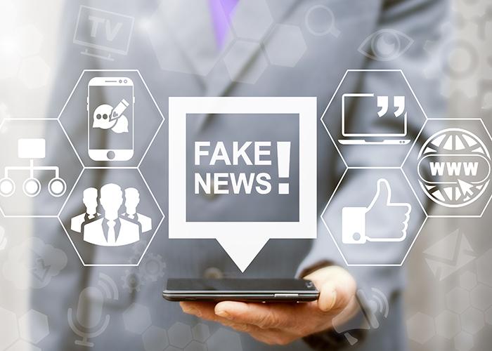 ศูนย์ข่าวปลอมของภาครัฐกับความเป็นอิสระในการตรวจสอบ
