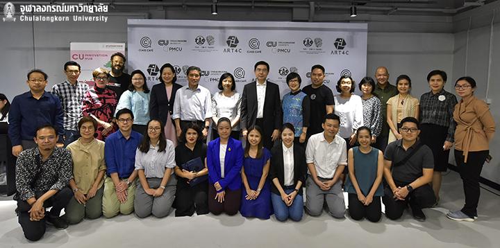 พิธีเปิดโครงการ CU ART 4Cคณะศิลปกรรมศาสตร์ จุฬาฯ