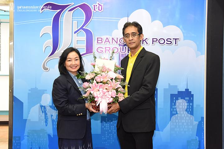 แสดงความยินดีครบรอบ 73 ปีหนังสือพิมพ์ Bangkok Post