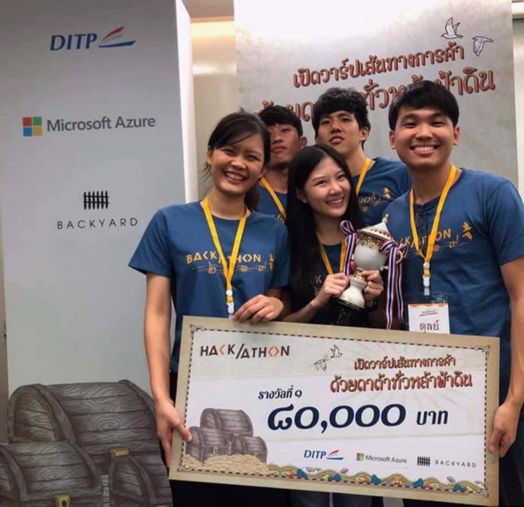 ทีมนิสิตจุฬาฯ คว้ารางวัลชนะเลิศ จากการแข่งขัน Hackathon