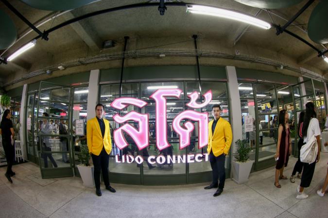 Legend Lido reconnects with art aficionados