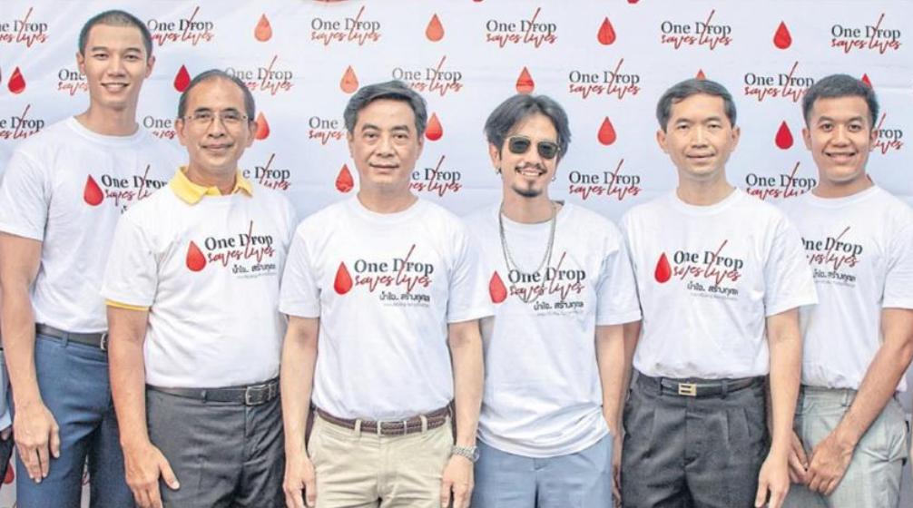 Photo News: Column SOCIAL SCENE: BLOOD DONATION