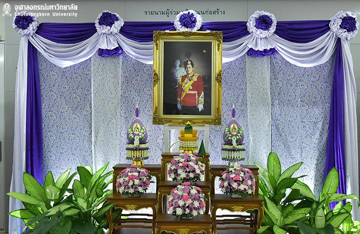 ลงนามถวายพระพรสมเด็จพระกนิษฐาธิราชเจ้ากรมสมเด็จพระเทพรัตนราชสุดา ฯ สยามบรมราชกุมารี