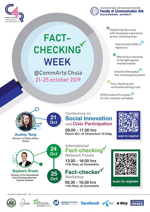 International Fact-Checking Network Forum