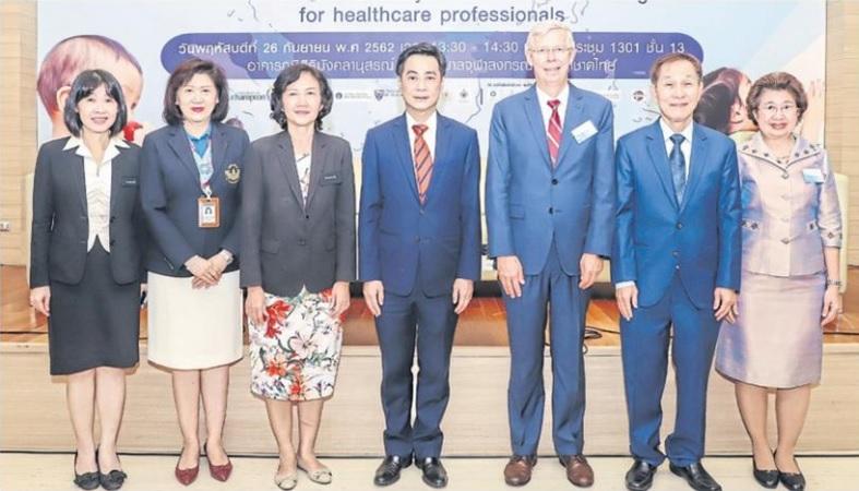 Photo News: Column SOCIAL SCENE: HEALTH MATTERS