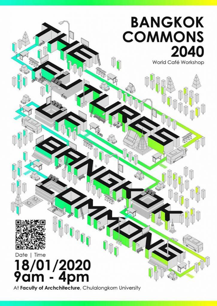 Bangkok Commons 2040: A World Café Workshop
