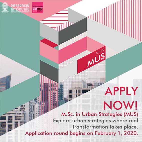 CUURP Opens MSc in Urban Strategies (International Program)