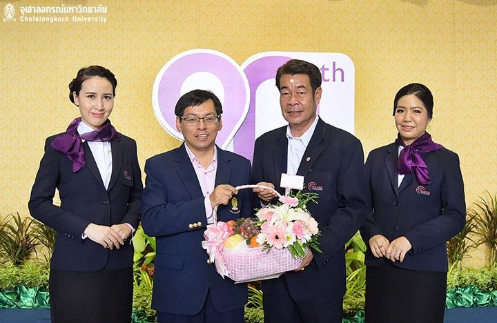แสดงความยินดีครบรอบ 90 ปีสถานีวิทยุกระจายเสียงแห่งประเทศไทย