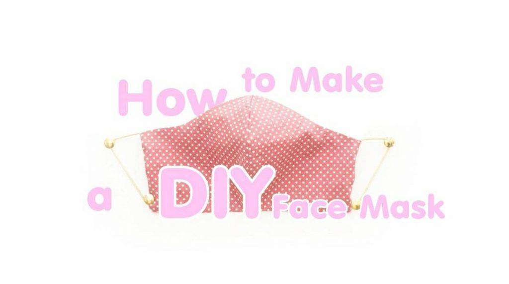 กิจกรรมศิลปะหรรษา สอนทำหน้ากากผ้าด้วยตนเองจากคลิปวิดีโอ