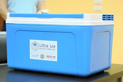 เครื่อง Ultra We : กล่องห่วงใย ไร้เชื้อฯ มอบโรงพยาบาล ต้านโควิด-19