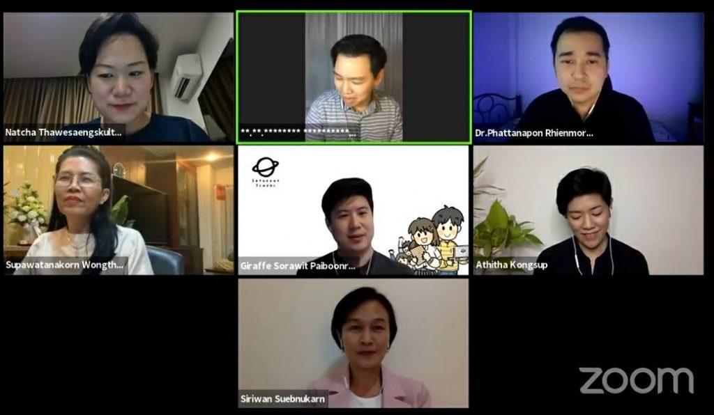 """เสวนาออนไลน์ Young MHESI Scholar's Townhall ครั้งที่ 6 เรื่อง """"ภูมิทัศน์ใหม่ของการศึกษาไทยในยุค New Normal"""""""
