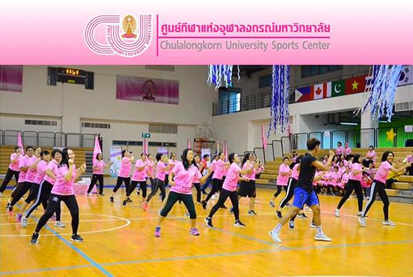 Chulalongkorn University Sports Center Hosts Online Zumba Classes- Live!