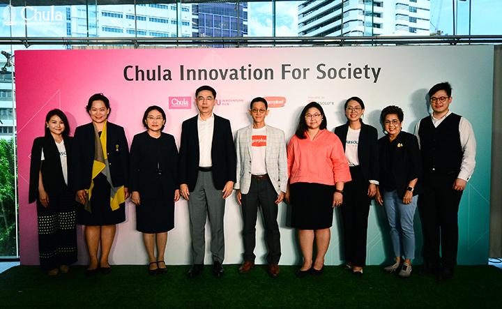 Chula Innovations for Society: Tigerplast MaskShield+ Spray for Fabric Masks