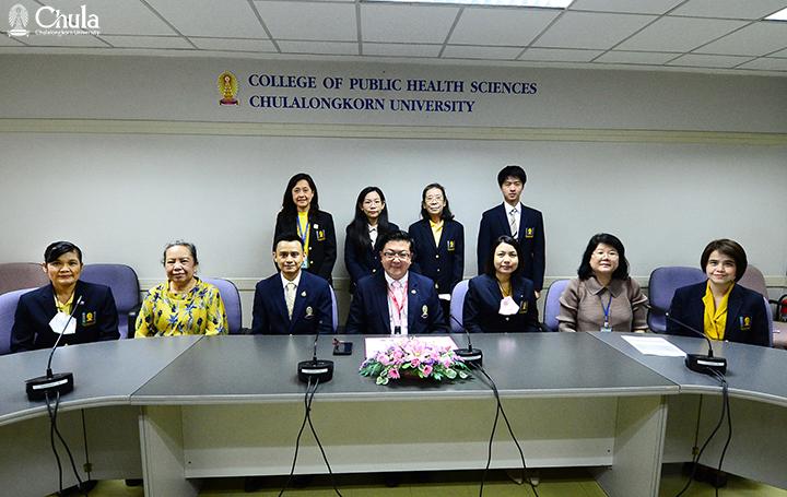 การประชุมวิชาการบัณฑิตศึกษานานาชาติด้านประชากรและวิทยาศาสตร์สาธารณสุข ครั้งที่ 11