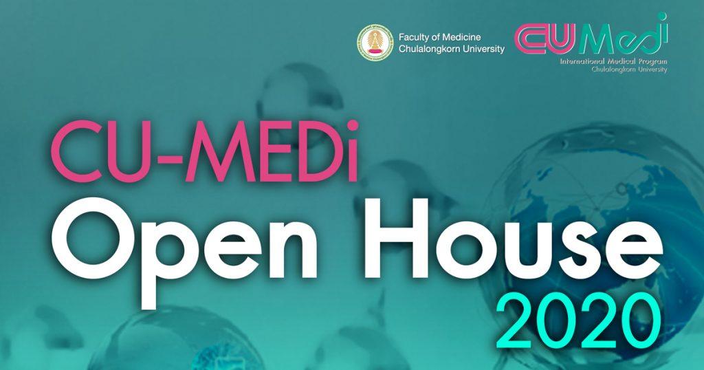 เชิญฟังการบรรยายในงาน CU-MEDi Open House 2020