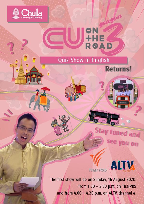 CU on the Road Season 3 Returns!