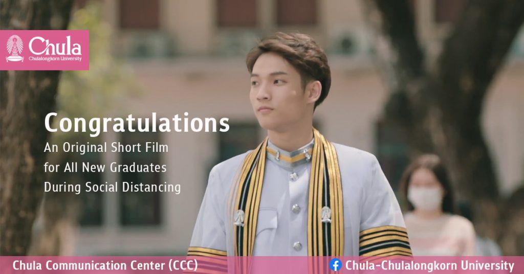 """Chula Presents """"Congratulations"""" – An Original Short Film for All New Graduates During Social Distancing"""