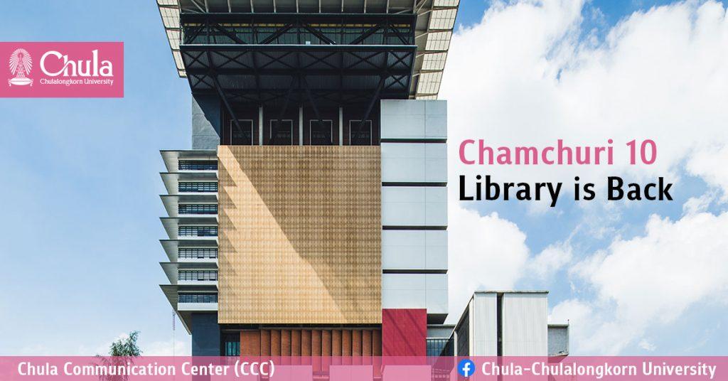 Chamchuri 10 Library is Back