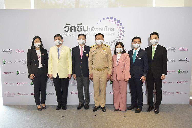 CU's goal: a vaccine for Thais