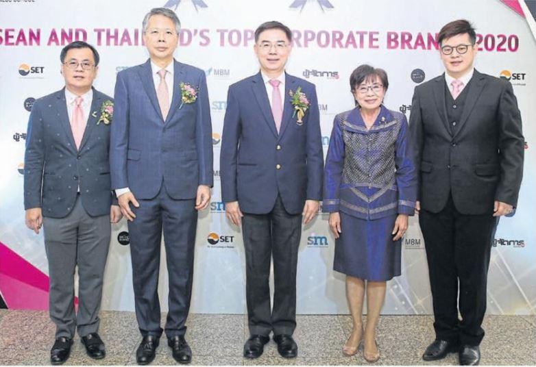 Photo News: Column TRADE Talk: Financial guru advises how to make corporate brands more sustainable