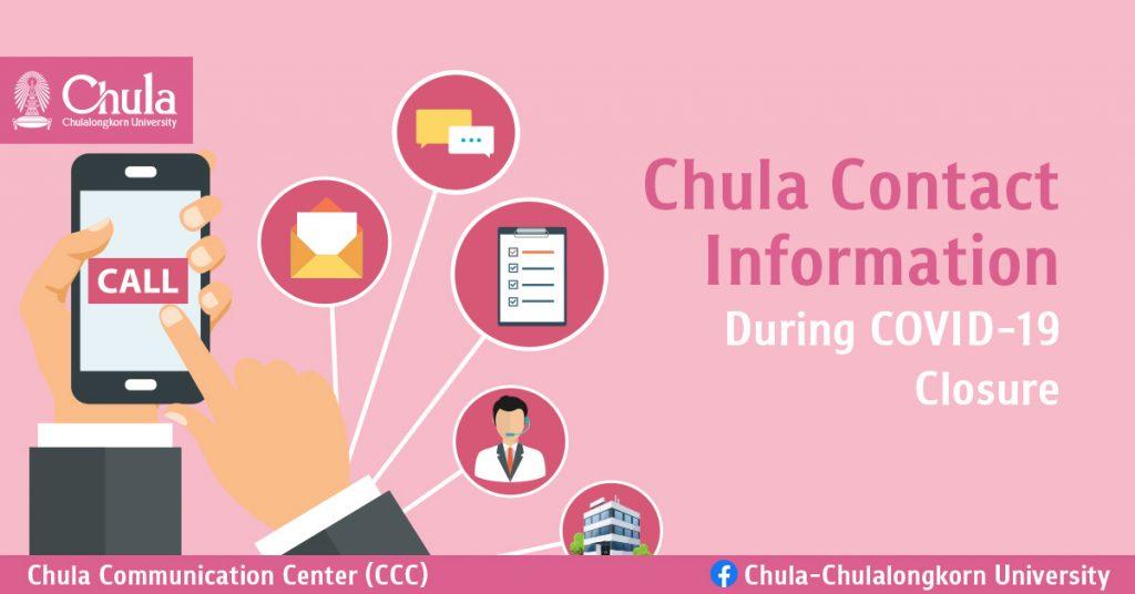 Chulalongkorn University Contact Information During COVID-19 Closure